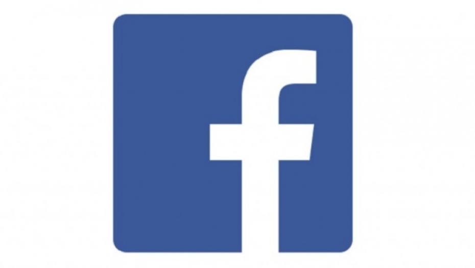 fejsbuk srbija upoznavanje