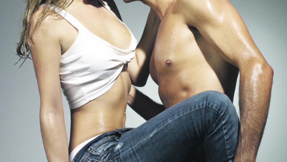 Paru seks u Drkanje