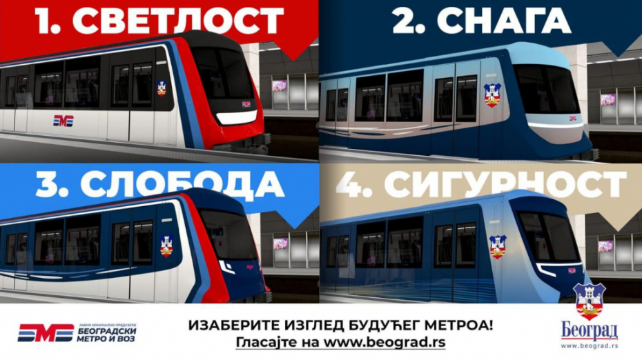 GRAĐANI, GLASAJTE! Ovo su predlozi za izgled beogradskog metroa, dva u užem izboru