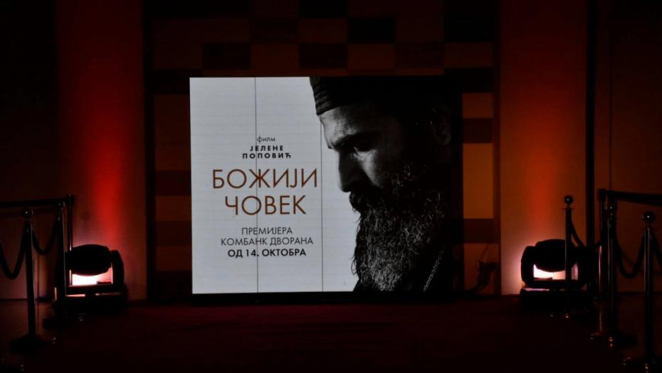 ZAVRŠENA PREMIJERA FILMA BOŽIJI ČOVEK Jedna scena je prikovala gledaoce za platno - Oglasio se patrijarh Porfirije (VIDEO)