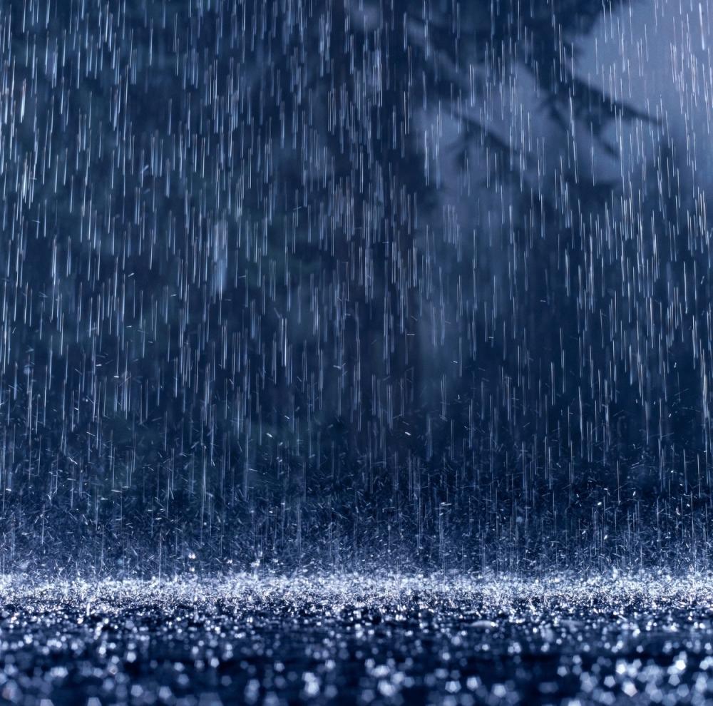 Kiša Vreme Vremenska prognoza