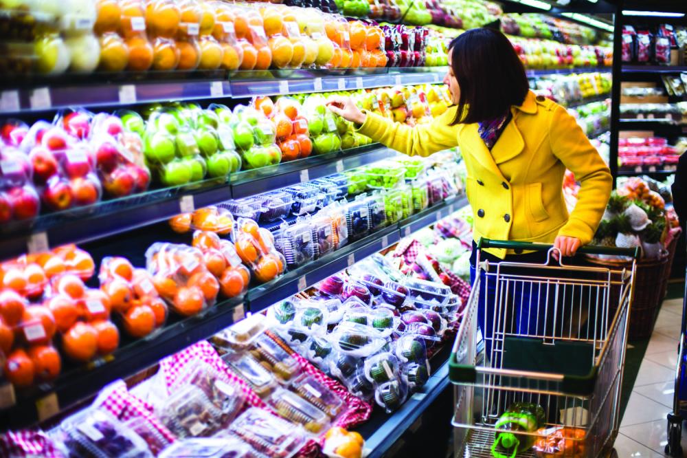 Prodavnica povrće voće namirnice