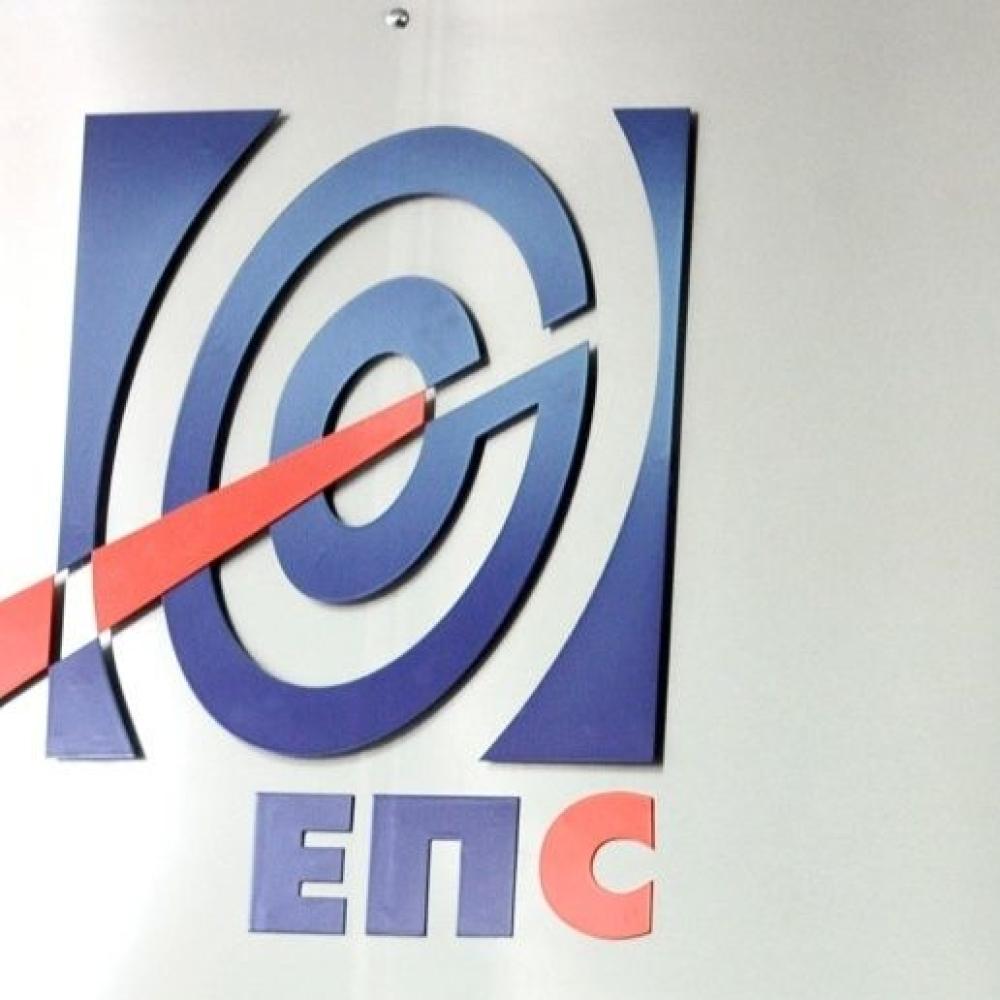 EPS-Prijavite-ako-nemate-da-platite-struju