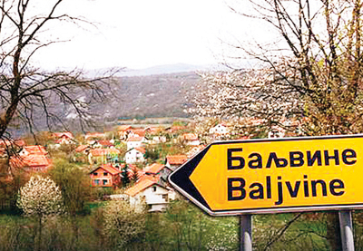 Selo bez mržnje! - alo.rs
