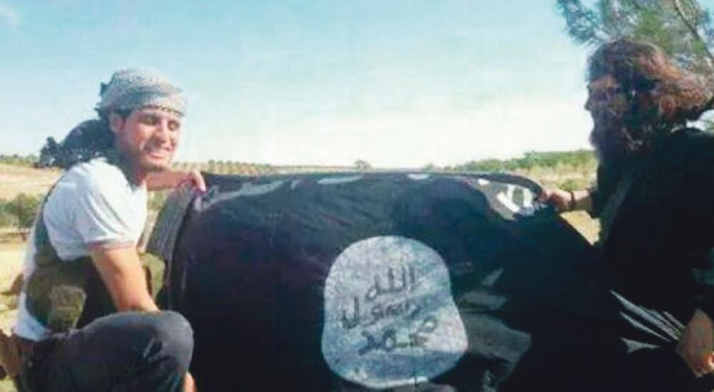 Абдул са заставом ИСИС, Фото: промо