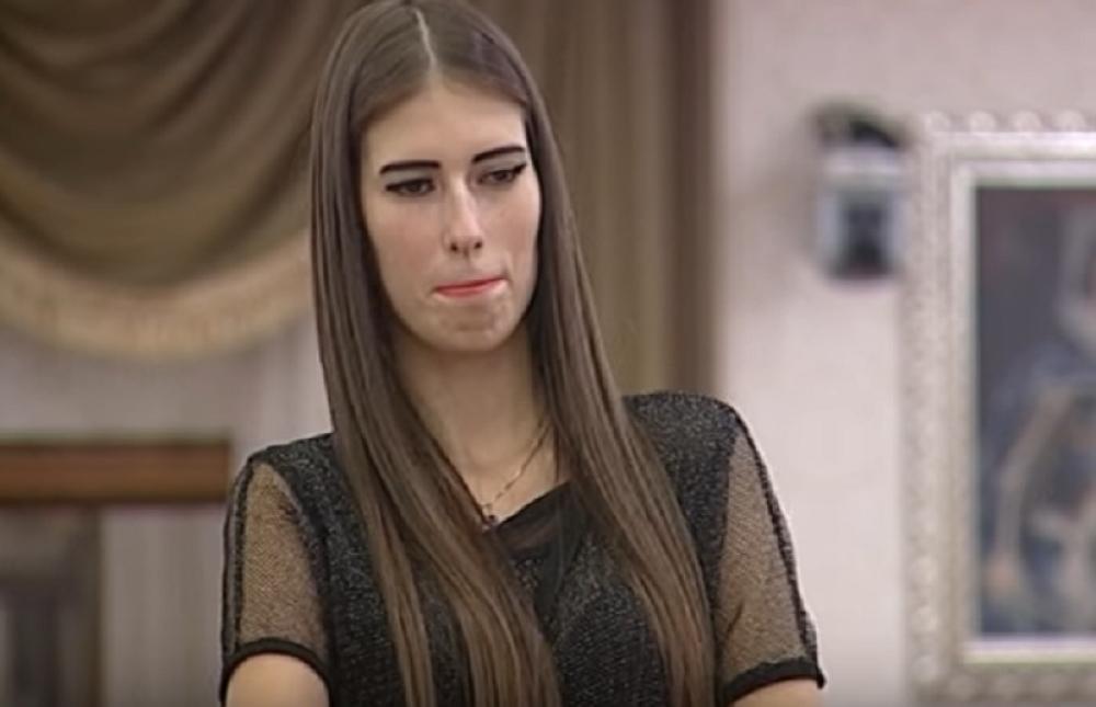 Meduza: Tata me se odrekao zbog golih fotki - alo.rs