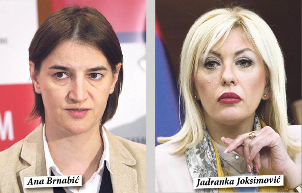 Ana Brnabić i Jadranka Joksimović