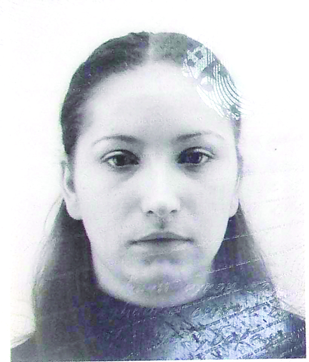Dragana Vasić