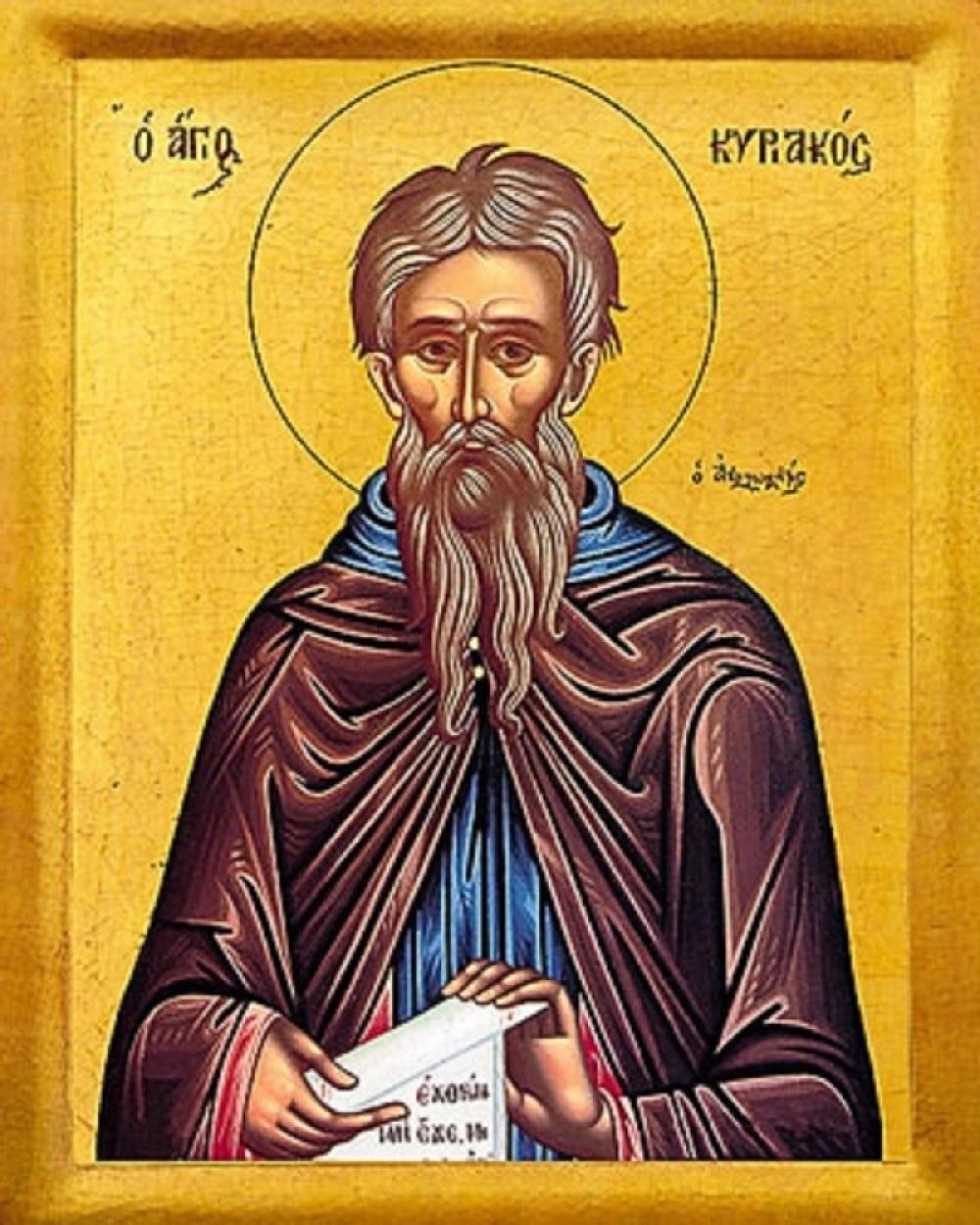 Sveti Kirijak