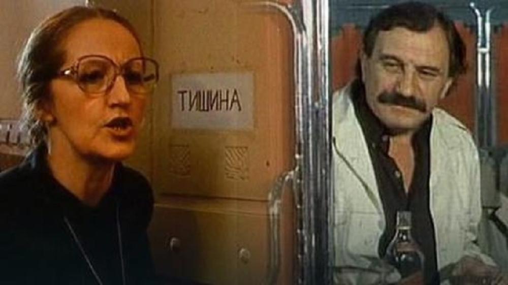 Ljiljana i Gidra