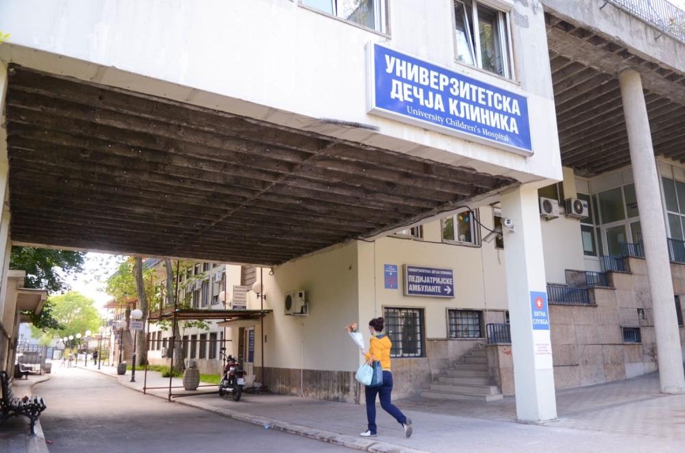 Tiršova Dečja bolnica