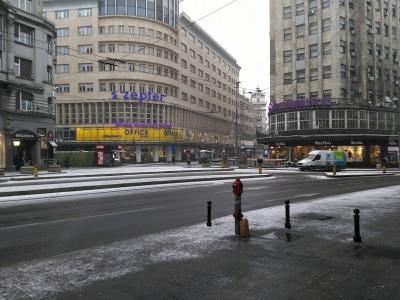 Snow in Belgrade, Vejvica, Winter