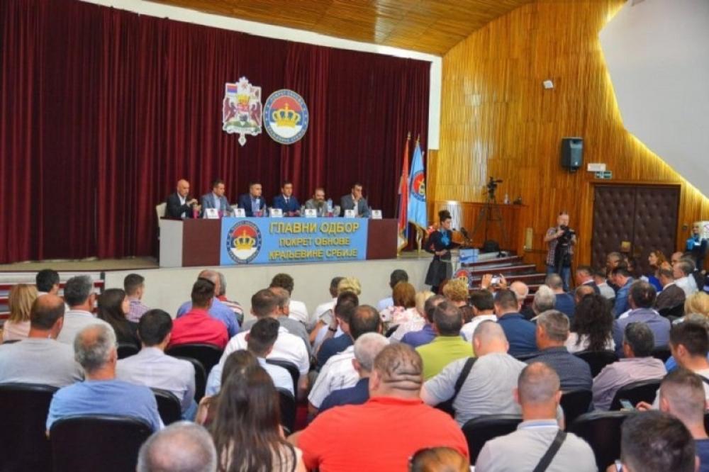 """Pokret obnove Kraljevine Srbije podneo zahtev da se rehabilituju učenici Ljutić (9) i Sevalc (13) nevine žrtve """"Crvenog terora""""!"""