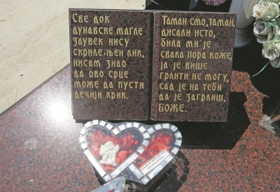 Zoran reportedly left a message on the grave