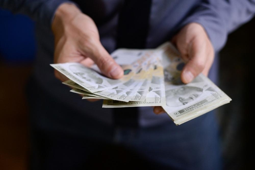 Pare, novac, zarada, dinari, dinar