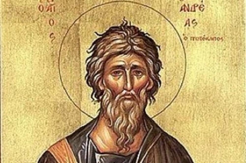 Sveti Andrej Prvozvani