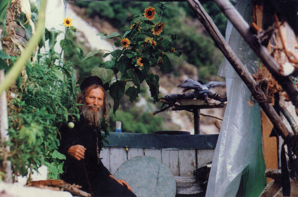 Otac Stefan Karuljski