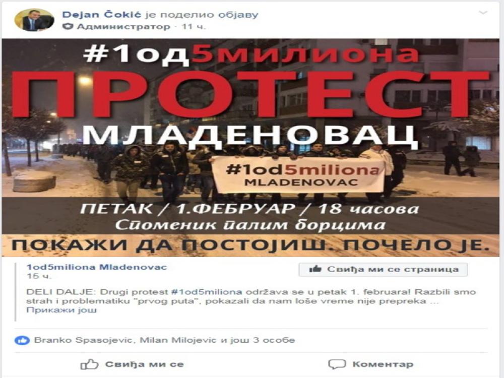 Invite to protest