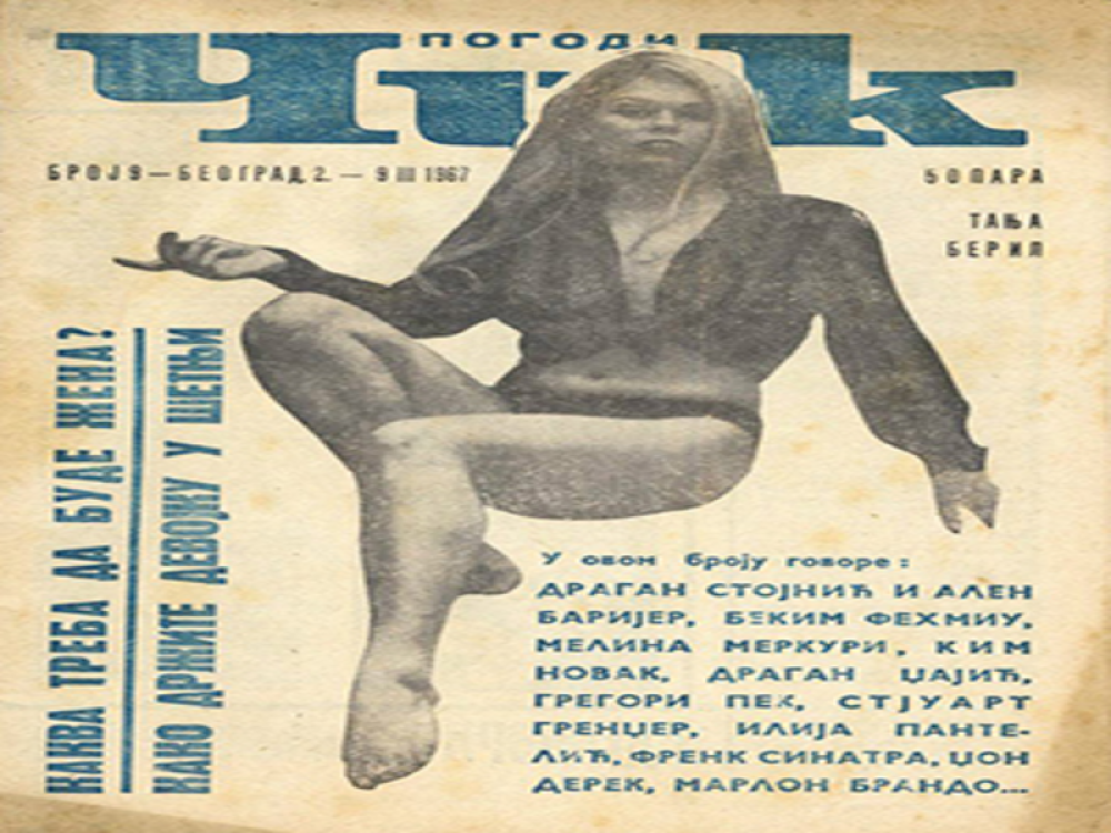 Vintage domaći pornić