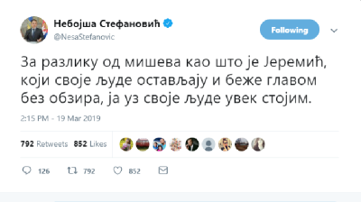 Nebojša Stefanović, Tviter