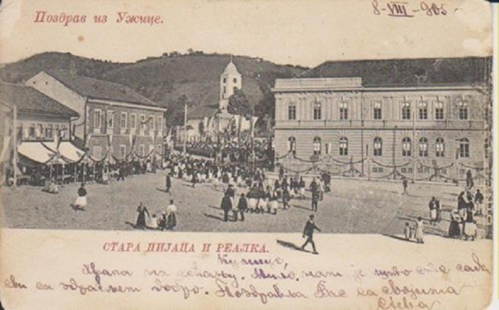Stara razglednica, Užice