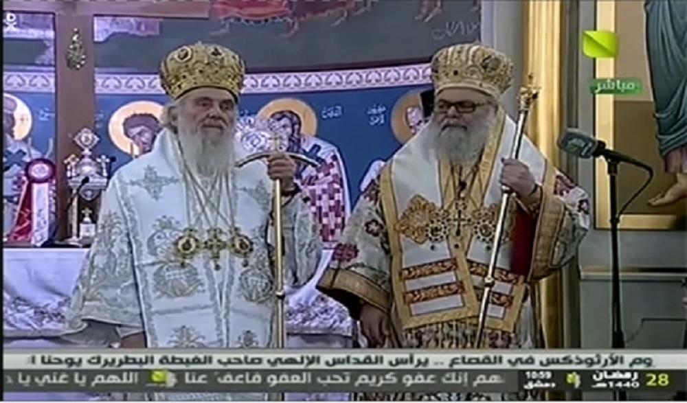 Reči patrijarha Irineja i Jovana Desetog podigle PRAVOSLAVCE