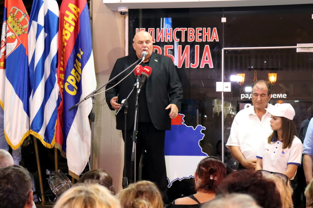 Dragam Marković Palma