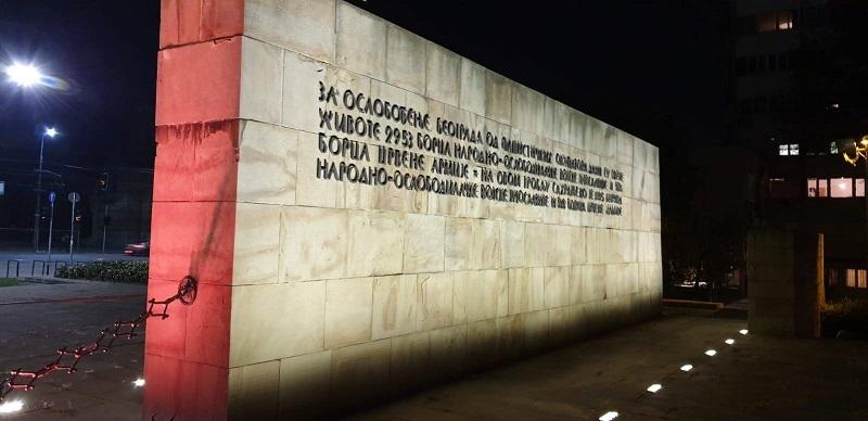 Sinoæ je postavljena nova rasveta na Groblju oslobodiocima Beograda (FOTO)