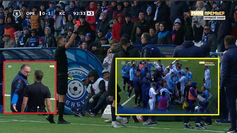Šorka na terenu, najdeblji kraj izvukao bivši trener Crvene zvezde! (VIDEO)