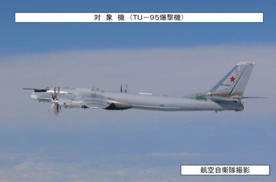 Šest letelica pojavilo se iznenada! Narednih šest sati provocirali PVO Japana i Južne Koreje