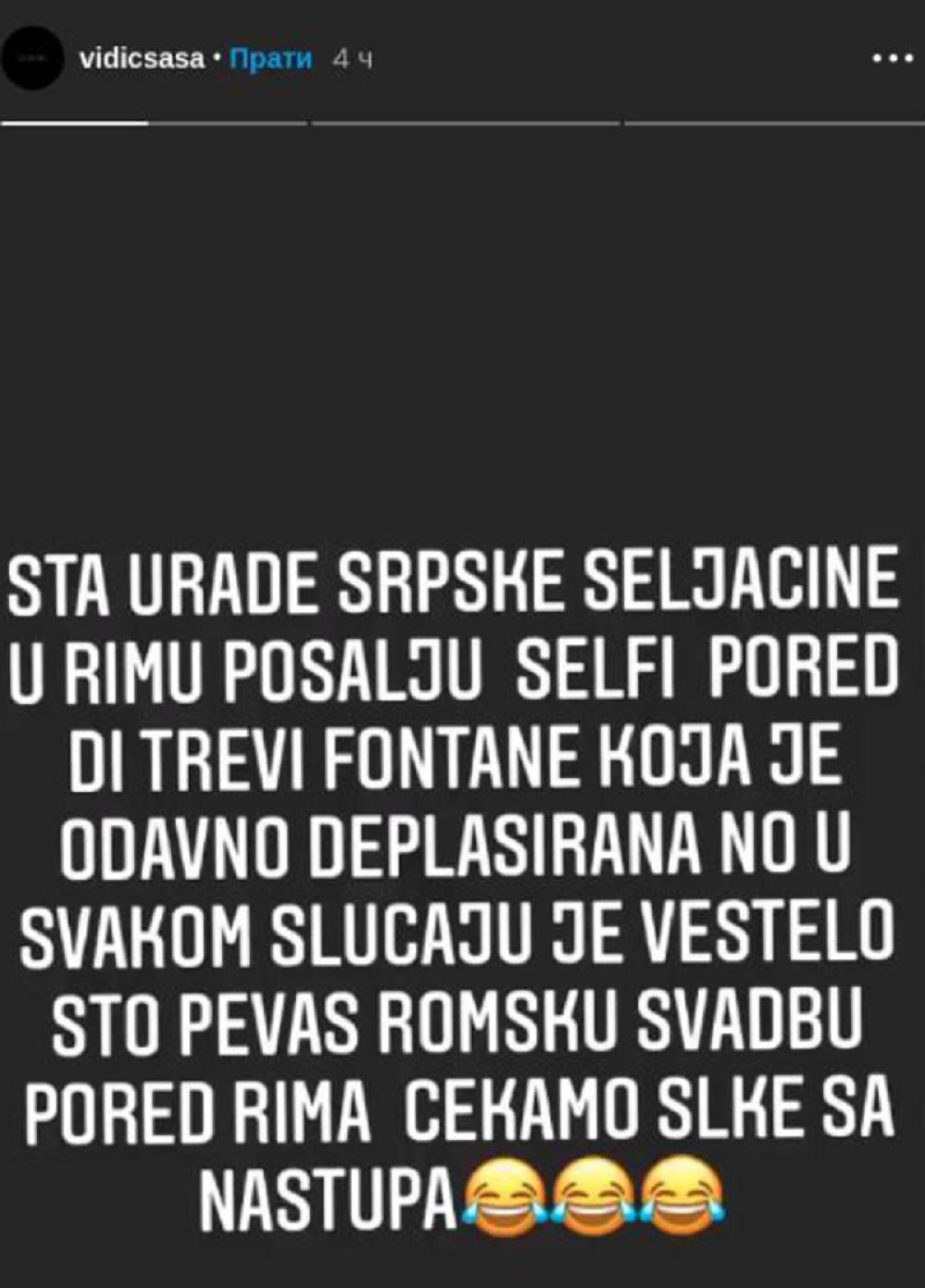Saša Vidić