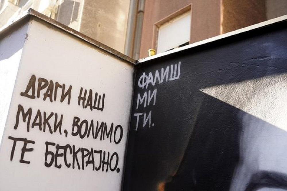 Marinko Madžgalj, mural
